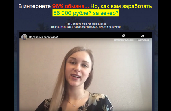 Блог Светланы Шараповой и Shop Wallets отзывы